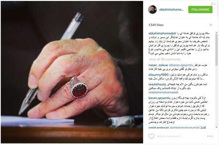محمد علی ابطحی، از محکومان فتنه