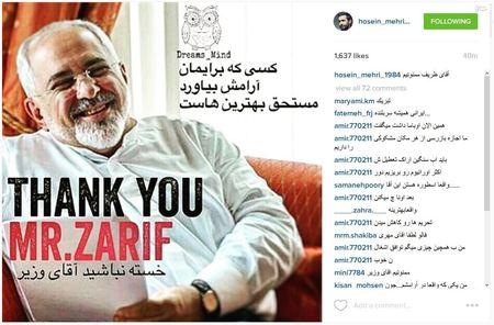 حسین مهری، بازیگر