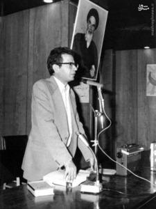 1358، سخنرانی شهید دکتر سید حسن آیت در موسسه اطلاعات