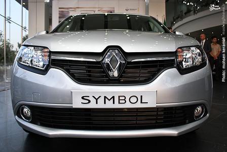 نگین خودرو مشخصات رنو سیمبل محصولات نگین خودرو قیمت محصولات رنو قیمت رنو سیمبل