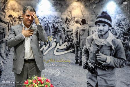 مراسم پاسداشت عکاس دفاع مقدس علی فریدونی عصر یکشنبه در رسانه اوج برگزار شد