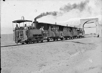 اولین قطار ایران،دروازه خوزستان
