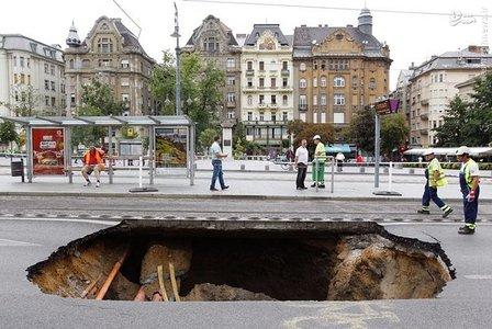 سوراخ شدن ناگهانی یک خیابان در «بوداپست» مجارستان
