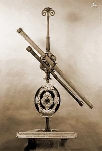 تلسکوپ شکسته طراحی شده توسط گالیله