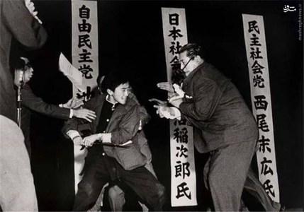 کشته شدن سیاستمدار ژاپنی در سال 1960 در توکیو به دست نوجوان 17 ساله