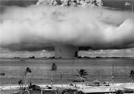 آزمایش بمب هیدروژنی در منطقه بیکینی آتول
