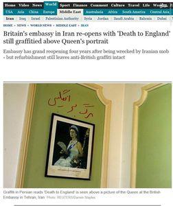 روزنامه تلگراف انگلیس با انتشار عکسی از داخل سفارت که نشان میدهد شعارهای