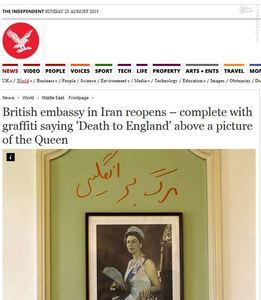 روزنامه ایندیپندنت هم همانند تلگراف، دیگر روزنامه انگلیسی، با انتشار تصویری از شعار