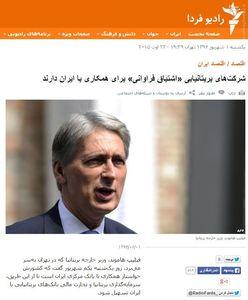 رادیو زمانه، از رسانههای فارسیزبان بیگانه بیشتر بر روی همراهی یک هیئت اقتصادی با وزیر خارجه انگلیس در سفر به تهران تمرکز کرده است.