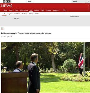 بخش جهانی بیبیسی هم با محافظهکاری مشهودی، تنها به انتشار تصویر برافراشته شدن دوباره پرچم بریتانیا در تهران و اعلام بازگشایی سفارت پس از چهار سال بسنده کرده است.