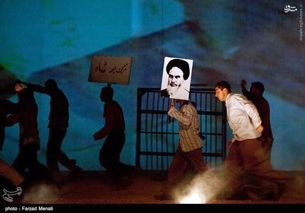 resized 1192536 356 عکس/ هشتمین اجرای نمایش فصل شیدایی در کرمانشاه