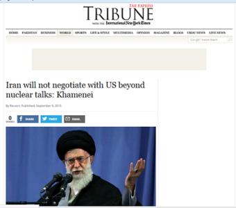 * اکسپرس تریبیون: خامنهای: فراتر از موضوعات هستهای با آمریکا مذاکره نمیکنیم