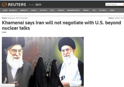 * رویترز : ایران فراتر از موضوعات هستهای با آمریکا مذاکره نمیکند