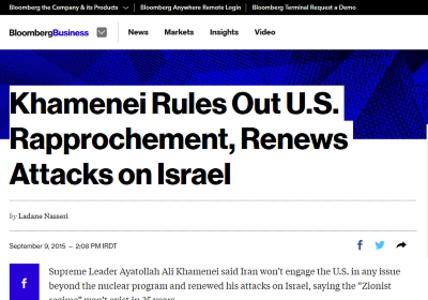 * بلومبرگ: آیت الله خامنهای بازنگری در رویکرد با آمریکا را رد کرد