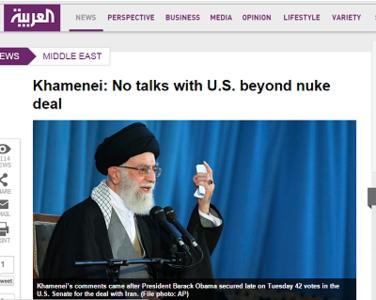 * العربیه: با امریکا فرارت از توافق هسته ای مذاکره نمیکنیم
