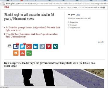 * جروزالم پست: اسرائیل تا 25 سال دیگر وجود نخواهد داشت