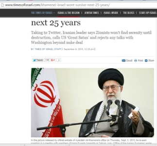 * تایمز آو اسرائیل: اسرائیل تا 25 سال دیگر وجود نخواهد داشت