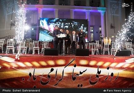 resized 1216158 693 - عکس های جشن روز ملی سینما 94