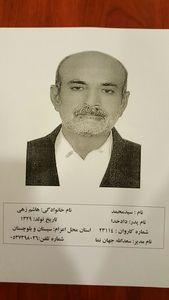 سقوط جرثقیل اخبار مکه اخبار عربستان