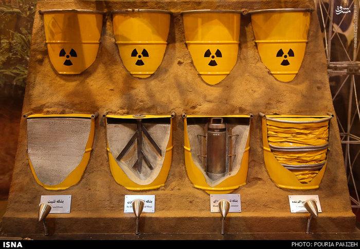 گشایش نمایشگاه دستاوردهای هستهای در همدان