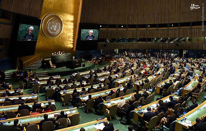 سخنرانی رئیس جمهور در سازمان ملل