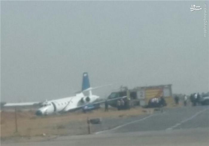 نتیجه تصویری برای خروج هواپیما از باند فرودگاه مشهد