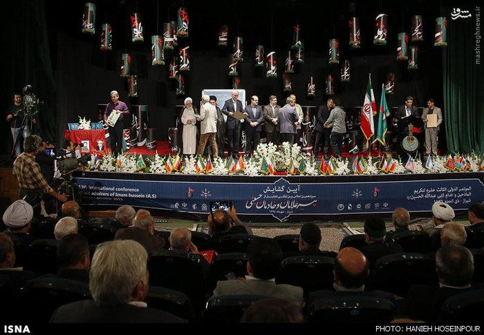 همایش پیرغلامان در شیراز