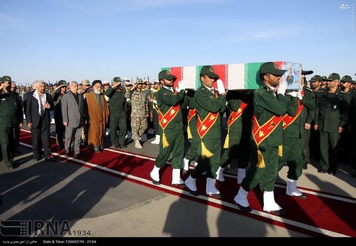 کانال+تلگرام+لباس+افغانی