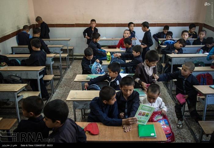 مدرسه دانشآموزان افغانی بدون شناسنامه در ایران