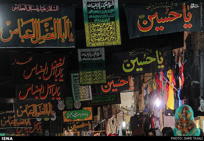 سیاههزنی بازار کرمان