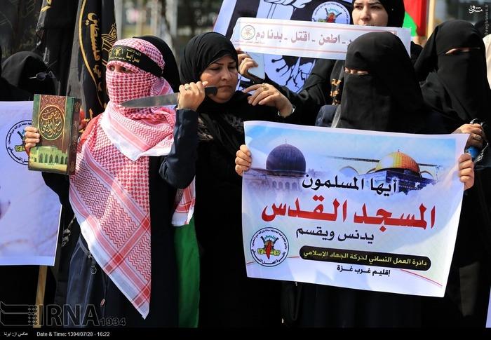 راهپیمایی برای حمایت از زنان مبارز در قدس و کرانه باختری