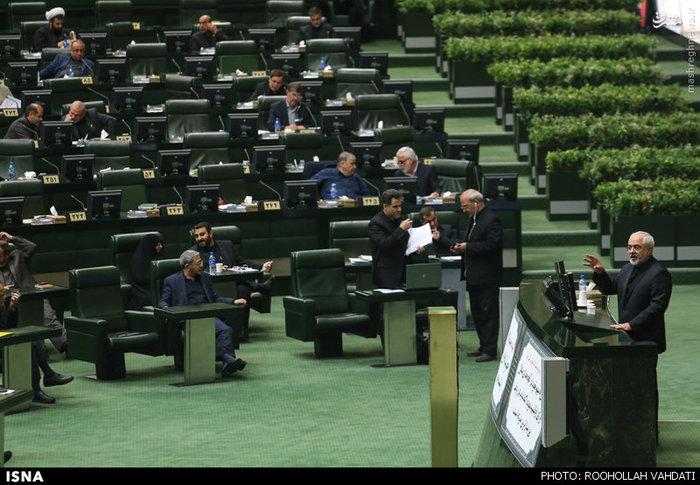 سوال از ظریف در جلسه علنی امروز مجلس