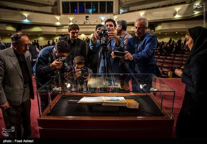 رونمایی از دو اثر ایرانی ثبت شده در فهرست جهانی یونسکو