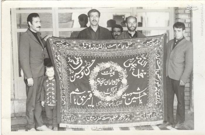 هیات سجادی - فرستنده: محمد ذبیحیان - استان مرکزی ، اراک