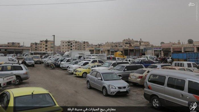نمایشگاه خریدوفروش خودرو داعش