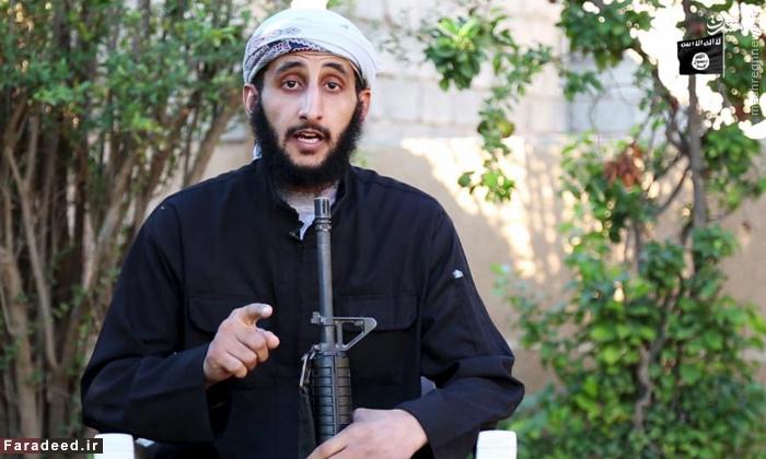 داعشی با نام