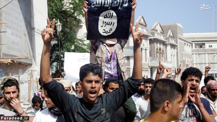 هوادارن گروه تروریستی داعش در خیابان های