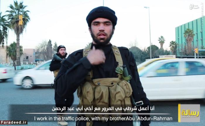 یکی از عناصر گروه تروریستی داعش در مکانی نامعلوم
