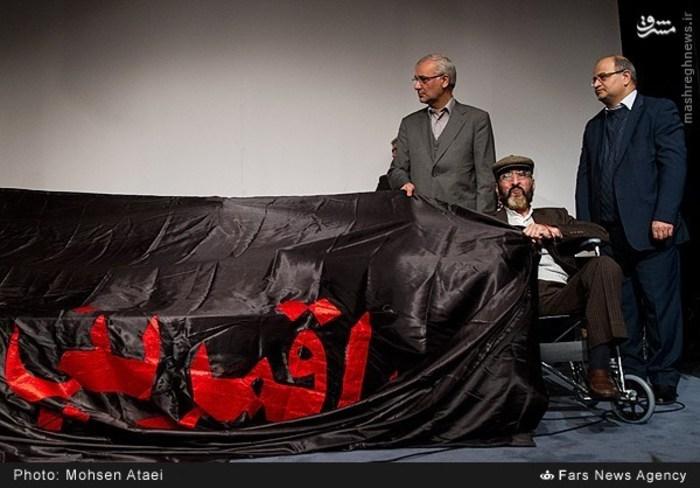 اهدای پرچم حرم حضرتعباس(ع) به فرجالله سلحشور