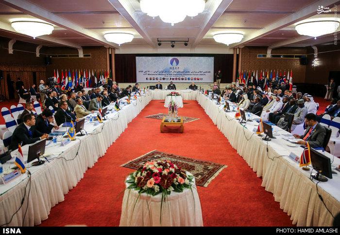 نشست وزارتی مجمع کشورهای صادرکننده گاز