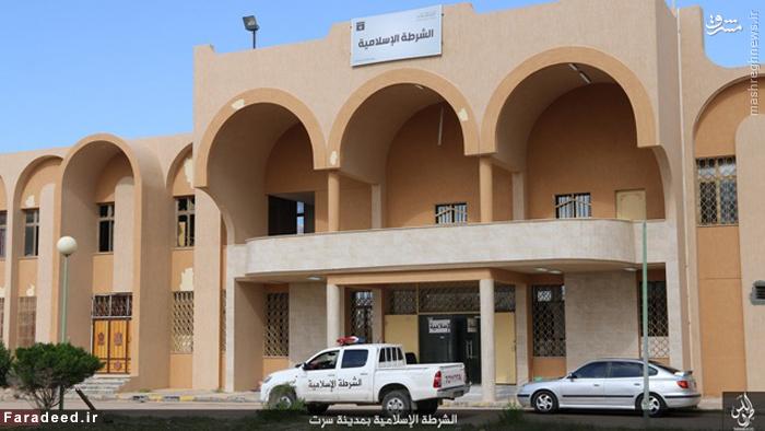 «سرت»، پایتخت داعش در لیبی