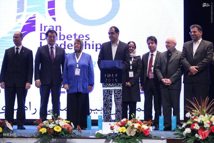 همایش بین المللی راهبردی دیابت