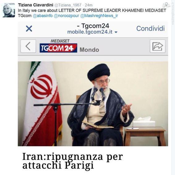 بازتاب نامه رهبر انقلاب در رسانههای ایتالیا