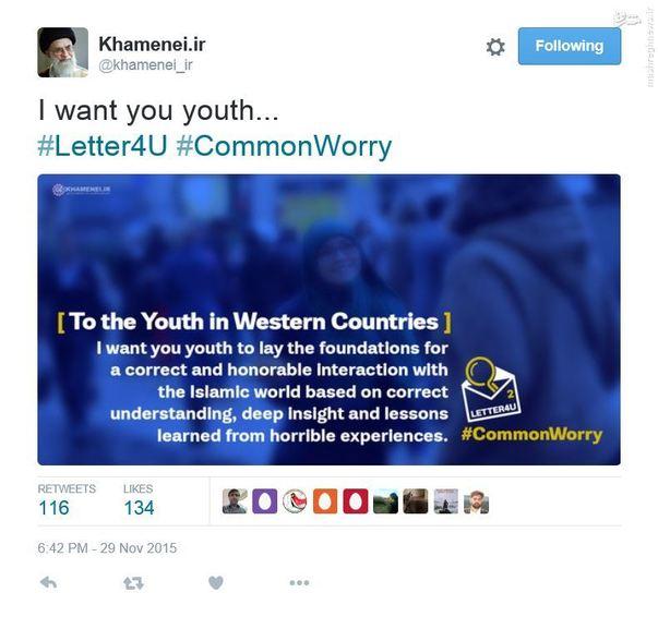 توییتر رهبر انقلاب