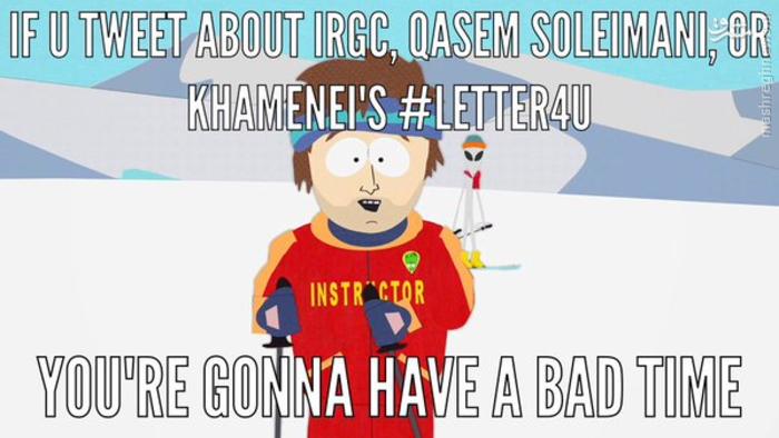 اگر درباره سپاه، قاسم سلیمانی و نامه رهبر انقلاب توییت کنید...  اوضاع شما خوب نخواهد بود