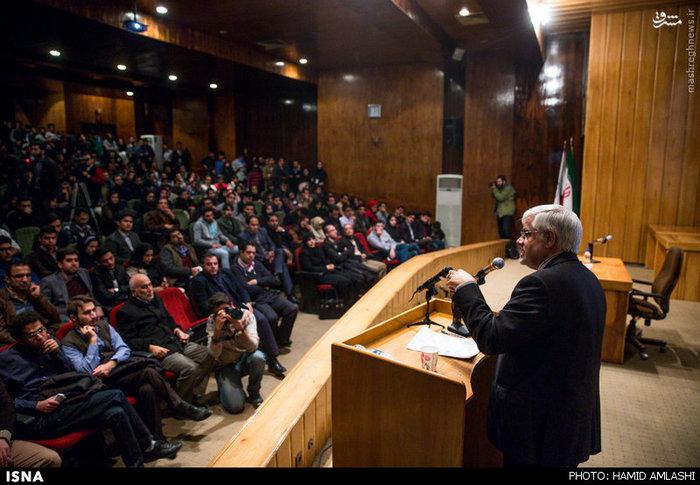 سخنرانی محمدرضا عارف در دانشگاه شریف