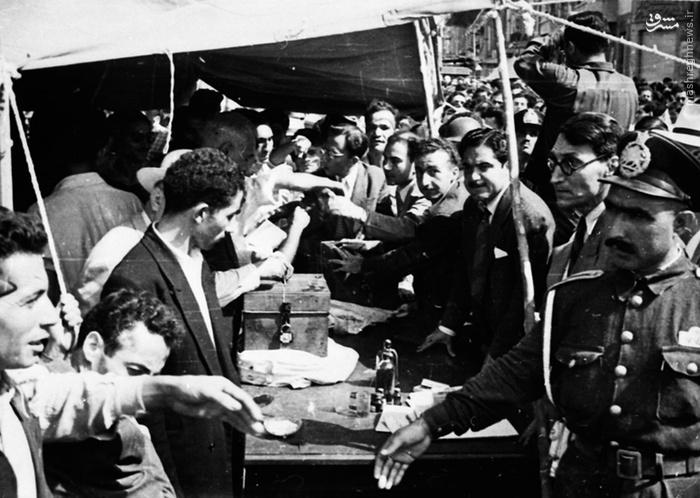 برگزاری همهپرسی (4 اوت 1953) (13 مرداد 1332)