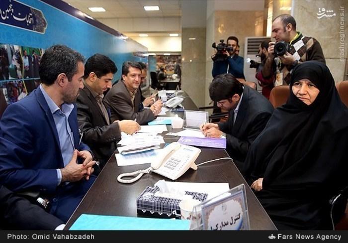 عصمت سوادی اولین زنی که از حوزه انتخابیه تهران برای ثبت نام پنجمین دوره مجلس خبرگان رهبری ثبت نام کرد.