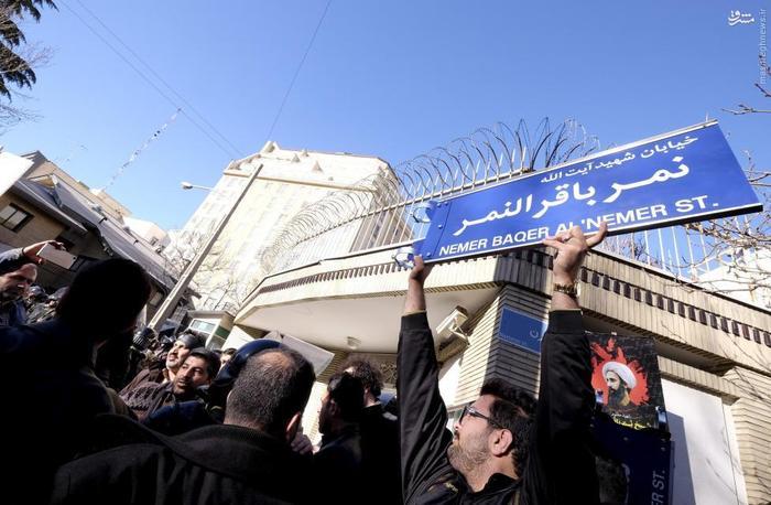 تعویض تابلو خیابان محل سفارت عربستان سعودی در تهران به نام