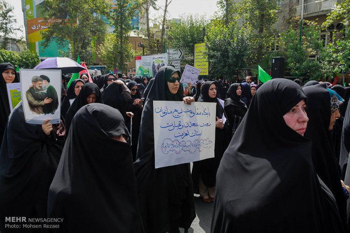 تهران - میدان فلسطین